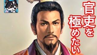 「三国志13PK」劉禅伝シリーズ Part3 次:#4 ▷https://youtu.be/rpL8HWZ...