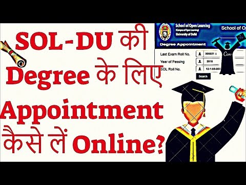 How to Book SOL-DU Degree Online Appointment