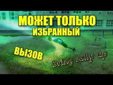 Видео Конвертер на русском - универсальный конвертер в MP4