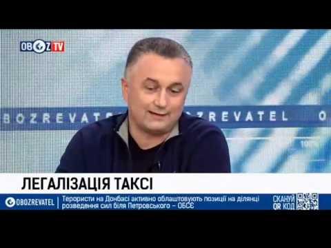На Oboz.TV Глава УТМА Андрей Антонюк, в студии обсуждали тему небезопасного такси.