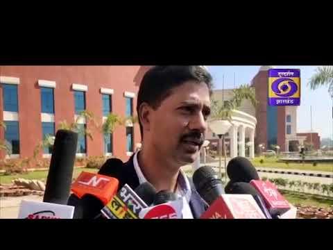 jharkhand regional news 12.30