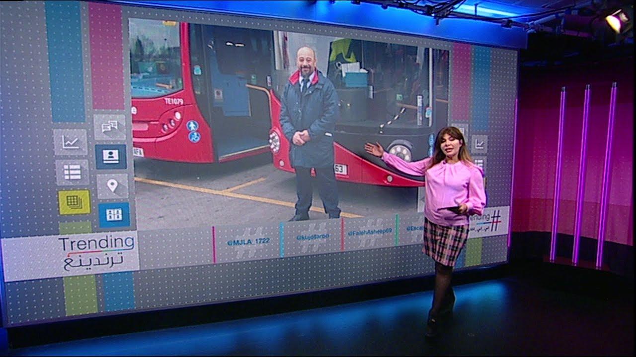 """سائق حافلة مغربي في لندن يوصف بأنه """"الأكثر لطفا""""    #بي_بي_سي_ترندينغ"""