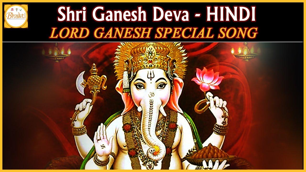 God ganesh bollywood songs mp3 free download in hindi