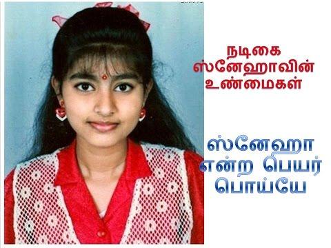 History of sneha/Tamil actress sneha