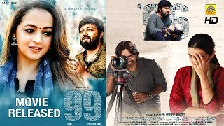 99 Tamil Full Movie HD| Exclusive New Release | 96 Movie Story | Bhavana | Ganesh | New Movies HD