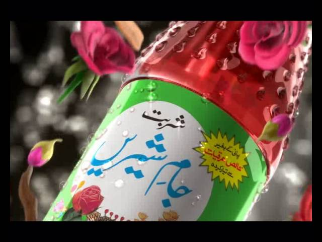 Jam E Shirin - Qarshi
