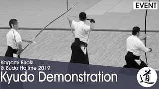 Kyudo Demonstration - World Champion Team - Kagamibiraki 2019