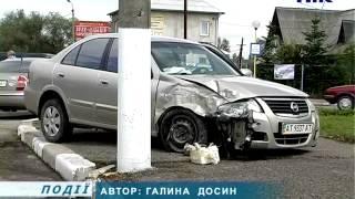 У Коломиї зіткнулися три автівки(Одразу три автівки стали учасниками ДТП, яка трапилася на вулиці Карпатській, біля автозаправної станції...., 2012-06-13T06:43:25.000Z)