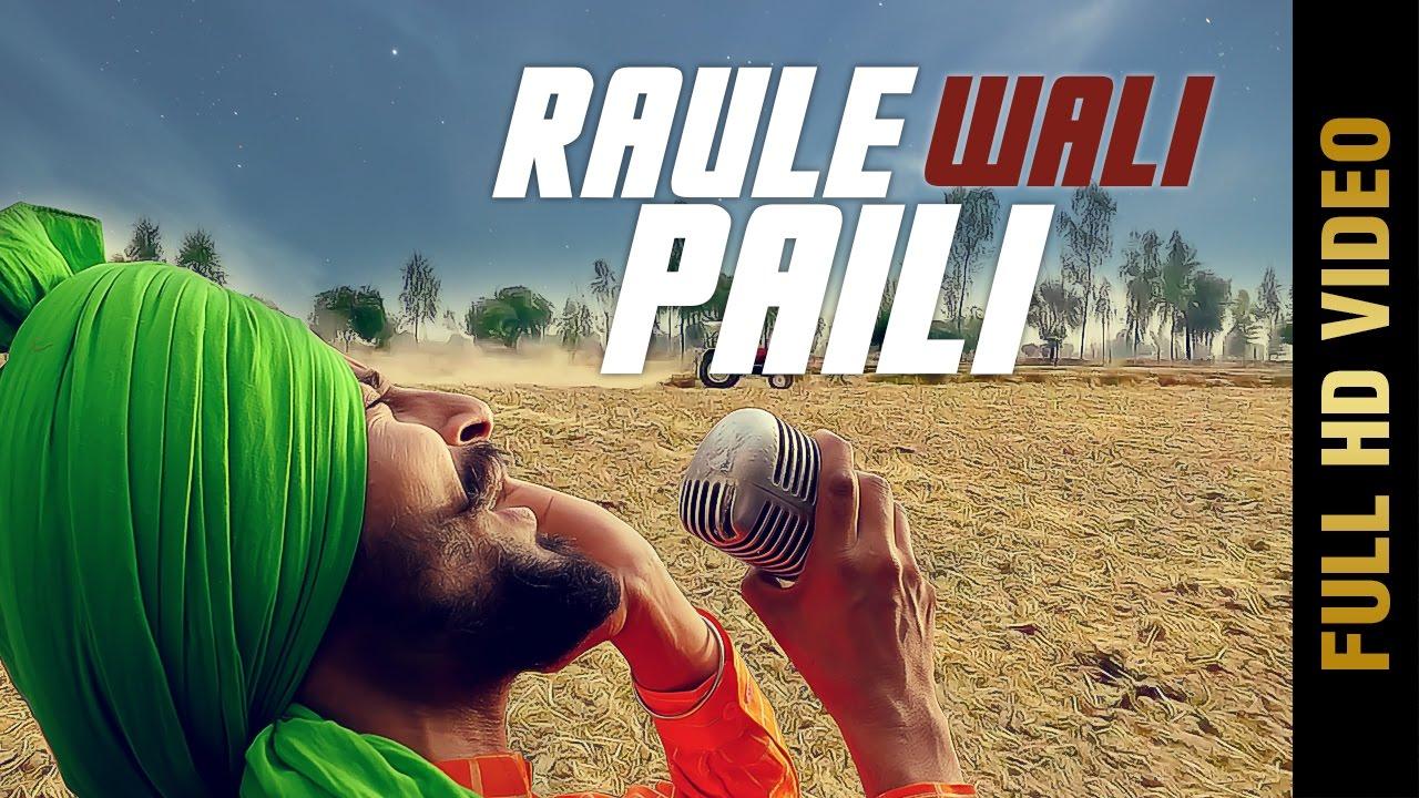 Download RAULE WALI PAILI (Full Video) | Pamma Dumewal | Latest Punjabi Songs 2017 | Mad 4 Music