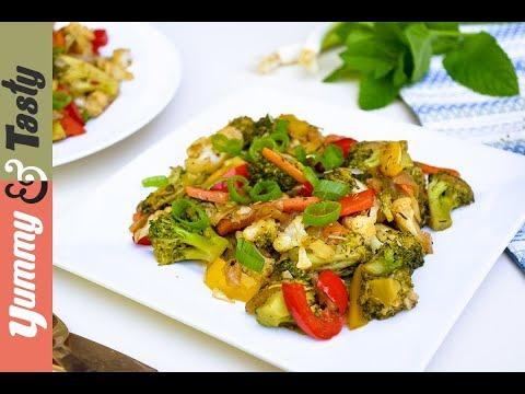 Sauteed Vegetables With Italian Herbs | Yummy N Tasty