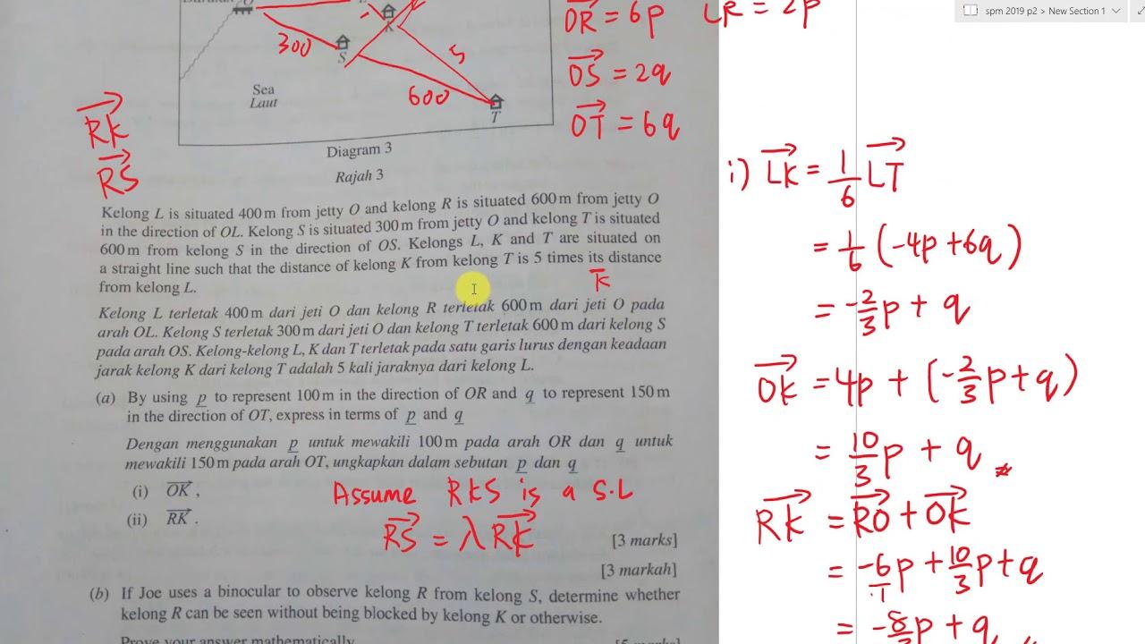 Spm Addmath 2019 Paper 2 Part 2 Youtube