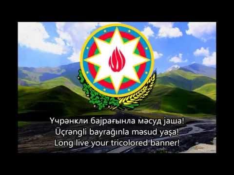"Anthem of the Azerbaijani Soviet Sovereign Republic - ""Azərbaycan marşı"" (""Азәрбајҹан маршы"")"