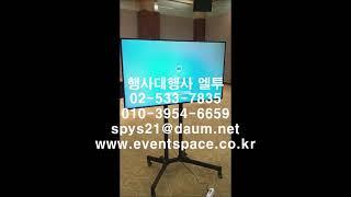 55인치 UHD 4K TV티비 서울시 동대문구 신설동 …