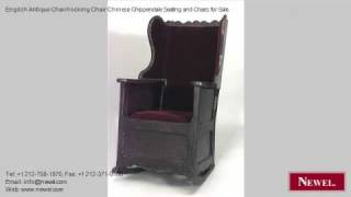 English Antique Chair/rocking Chair Chinese Chippendale