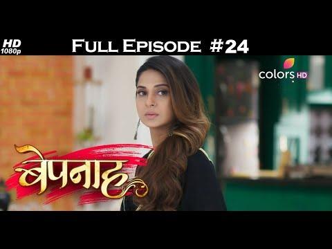 Bepannah - 19th April 2018 - बेपनाह - Full Episode