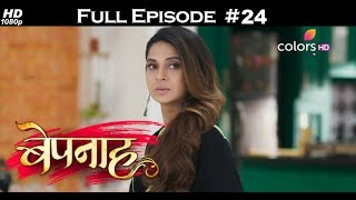Bepannah - 19th April 2018 - बेपनाह - Full Episode