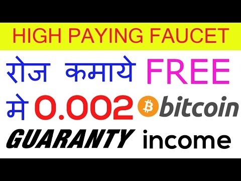 Earn Daily Bitcoin Without Any Investment