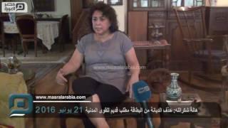 مصر العربية | هالة شكرالله: حذف الديانة من البطاقة مطلب قديم للقوى المدنية