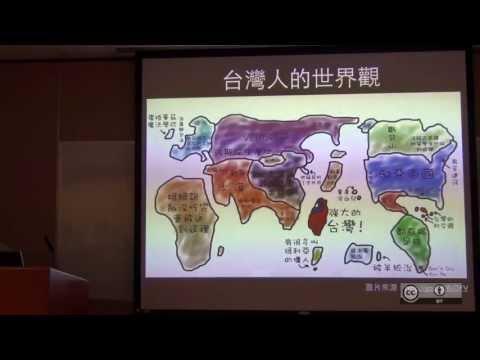 開放研討系列之三:Mapping, Geovisualization and OpenStreetMap_鄧東波 20130715