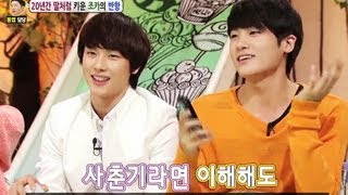 "Hello Counselor - ""Crazy Over My Niece"" (2013.05.06)"