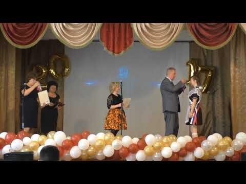 МБОУ СОШ №9, г.Чехов, Выпускник 2017 год, Видео последний звонок