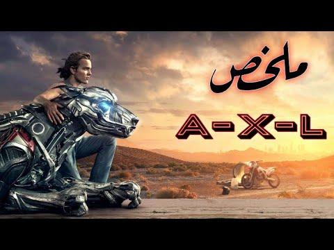 Download كلب آلي مصنوع للقتال لاكن ينقلب ضد الجيش/ ملخص فيلم AXL