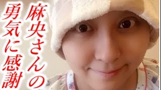 【衝撃・勇気】小林麻央さんの現在… 小林麻央 検索動画 4