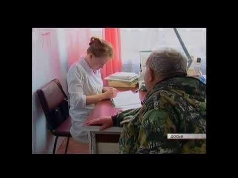 18 врачей в Братске впервые получили социальные выплаты на приобретение жилья