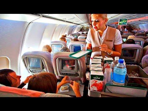 Какие цены на питание в самолете?