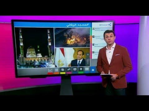 هدم مسجد وضريح في مصر لإقامة كوبري يثير ضجة  - نشر قبل 46 دقيقة