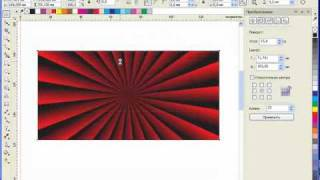 Видеоуроки CorelDRAW Graphics Suite X5: калейдоскоп узоров