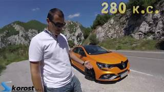 Test Drive Review: Renault Megane R.S. 280 hp 2018