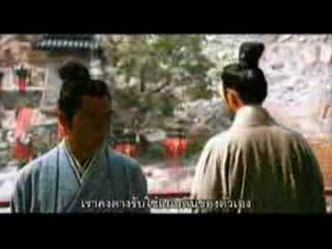 Red Cliff Thailand Trailer 2(泰國預告片2)