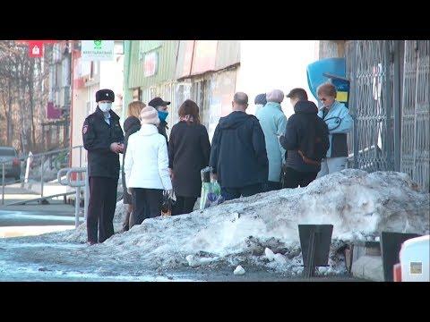 """""""Будни"""" (новости, 02.04.20г.,"""
