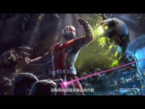 Ant-Man and The Wasp: Nano Battle! Coming to Hong Kong Disneyland in 2019