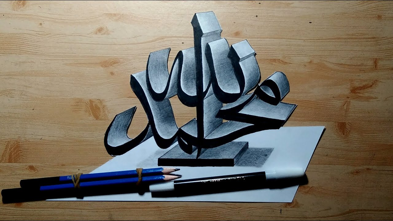 Video Amazing Gambar Kaligrafi 3d Allah Dan Muhammad Seperti Berdiri Youtube