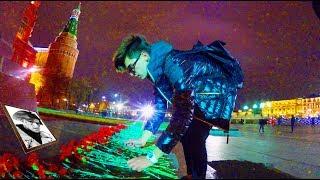 Похороны LIL PEEP в России на Красной Площади #lilpeepжив
