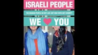 Israel And Iran - Friends Will Be Friends