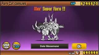 Battle cats uber super rare capsules1