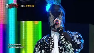 ?TVPP?Lee Chang-Min(2AM) - Place Where You Need To Be, ??? - ?? ??? ? ? @ King of Masked Singer MP3