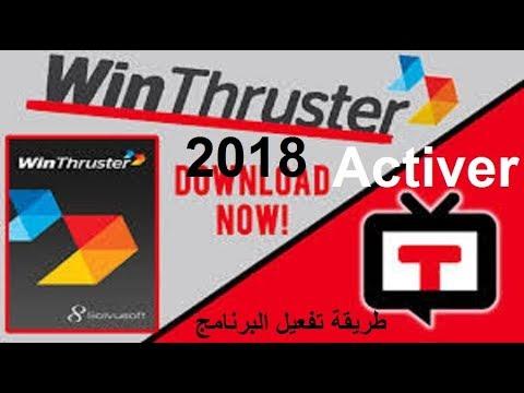 Winthruster лицензионный ключ key