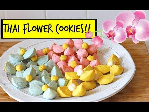 THAI FLOWER SHORTBREAD COOKIES!! 🌸🌸 (Khanom Kleeb Lum Duen ...