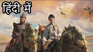 Asura (2018) movie trailer hindi dubbed by me (shubham Prajapati)