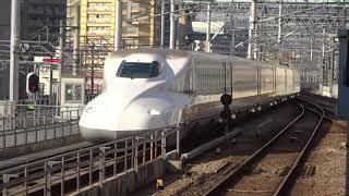 山陽新幹線 博多駅 500系 N700系 発着