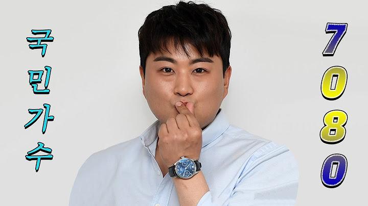 100% 광고 없음  【풀버전】 김호중   고맙소 🔥미스터트롯 결승전🔥 가세연 tv조선    김호중 살았소