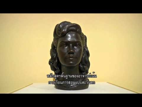 "MongraoMonglok - มองเรามองโลก ตอน ""National Gallery Singapore 2"""