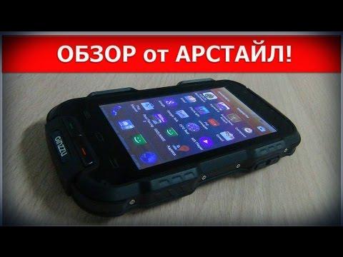 Смартфон для экстремалов! Ginzzu RS9 Dual / Арстайл /