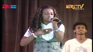 ሃገረይ የፍቅረኪ ኢየ   hagerey yefqreki eye - Ferehiwot Berihu - Eritrean Music, Eri-TV