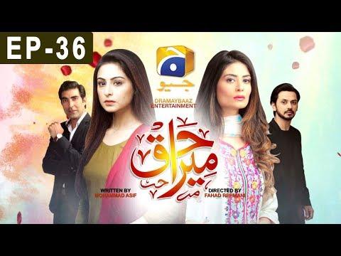 Mera Haq - Episode 36 - HAR PAL GEO