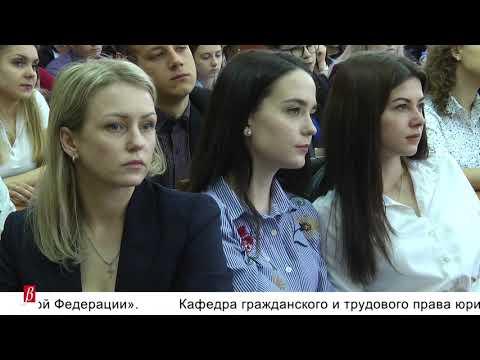 «Актуальные проблемы частного права в Российской Федерации» - 26 апреля 2019г.